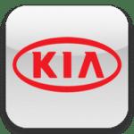 сдать Kia